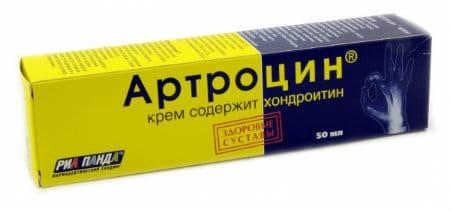 Мази при остеохондрозе поясничного отдела обзор препаратов