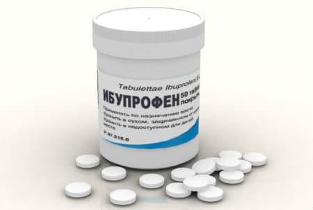 НПВС какие препараты применяются
