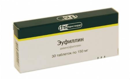эуфилин