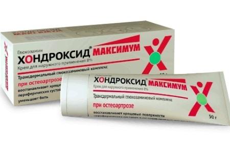 хондроксид максимум инструкция по применению