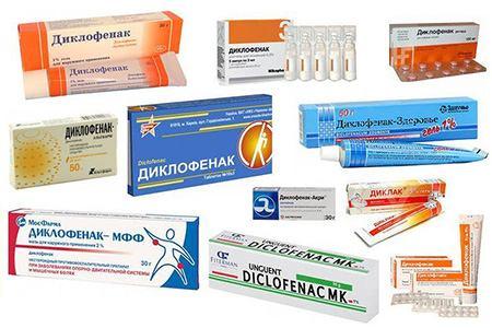упаковки и тюбики с препаратом