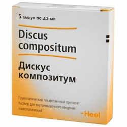 Discus Compositum