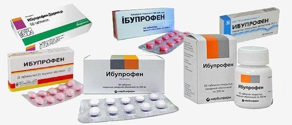 упаковки с препаратами